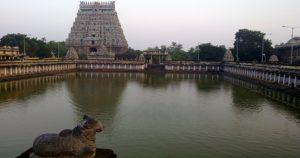 శ్రీ గోవిందరాజ స్వామి ఆలయం