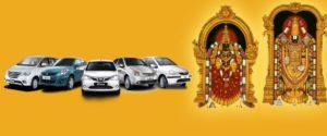 Car Travels in Tirupati