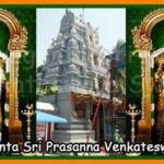 Appalayagunta Pavitrotsavam Off to a Grand Start