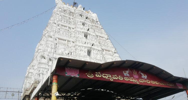 Sri Padmavathi Ammavari Temple, Tirupati
