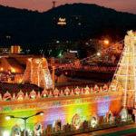 తిరుమల సమాచారం - 25-01-2019 - శుక్రవారం