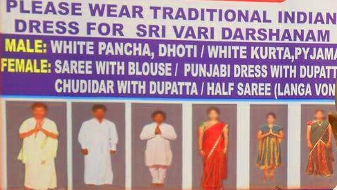 Tirumala Seva Dress Code