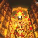 Tirumala NRI Darshan Online Booking Procedure