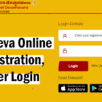 TTD Seva Online Darshan Tickets