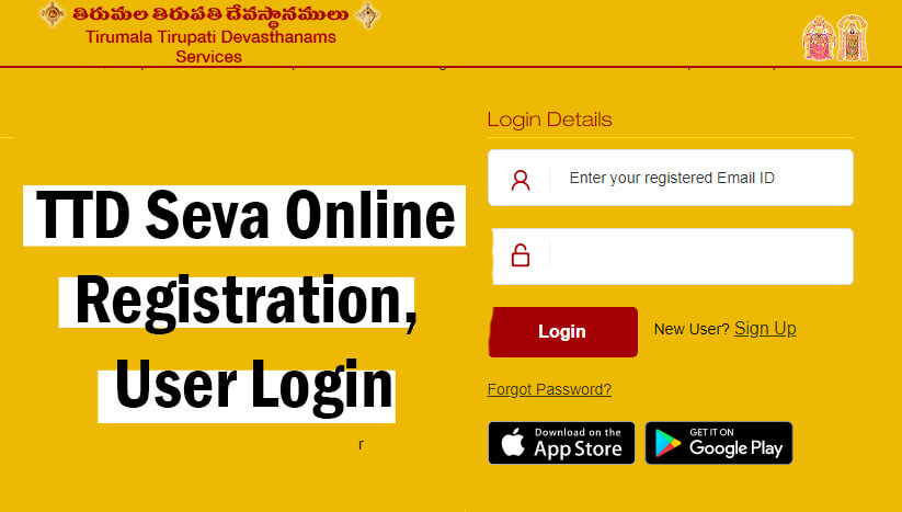 TTD Seva Online Latest Update for Arjitha seva Tickets || ttdsevaonline