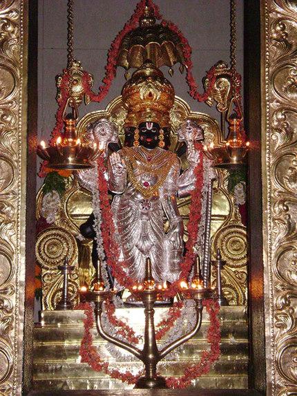 Gangapur Dattatreya Temple