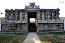 Nava Kailasam Temples History