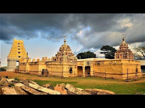 Biligiri Ranganathaswamy Temple
