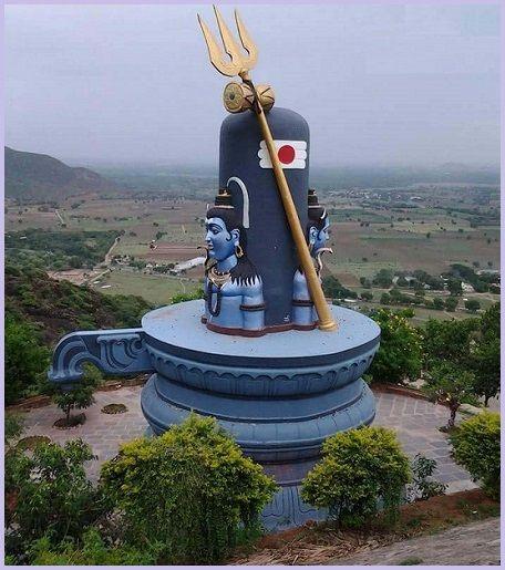 Kotappakonda Koteswara Swamy Temple