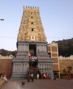 Sri Rama Temple Ramatheertham