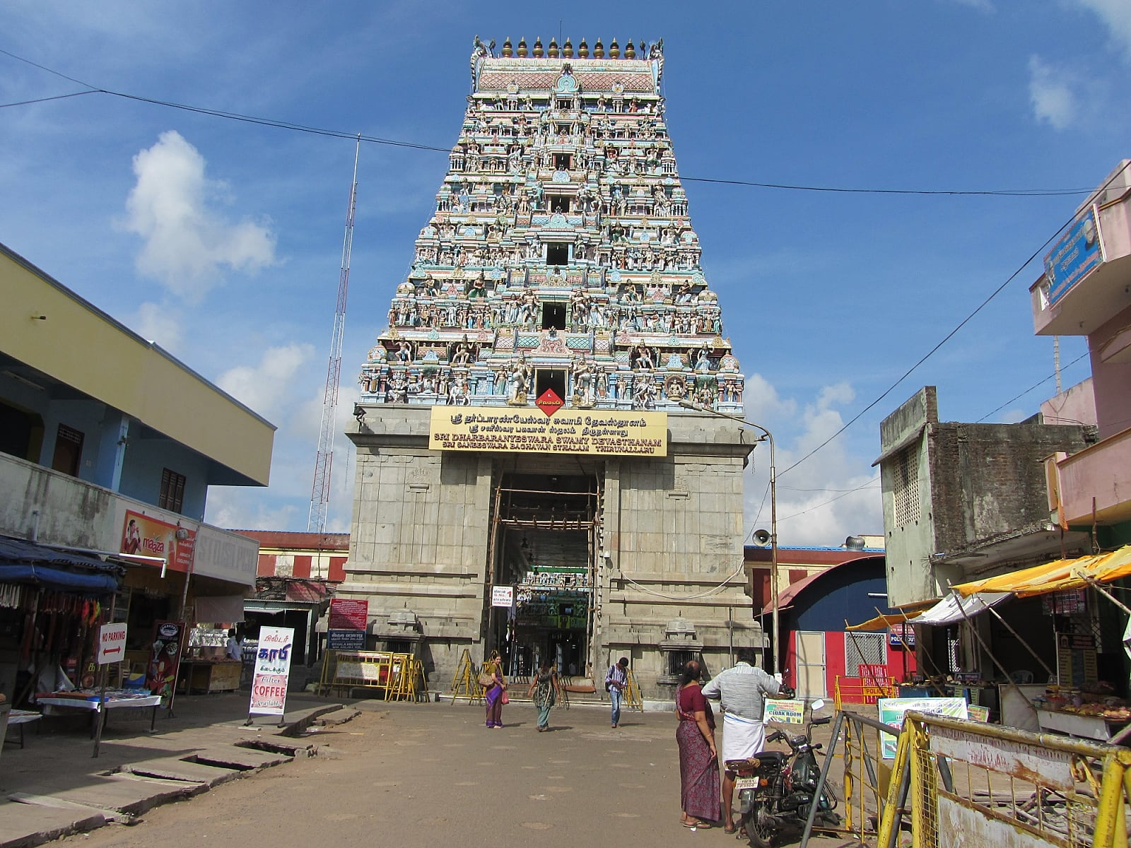 Thirunaraiyur Sani Temple